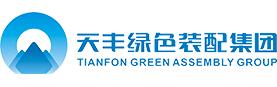 火狐体育直播绿色装配集团有限公司