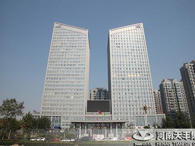 天丰高层钢结构建筑项目新乡商会大厦受检获赞誉