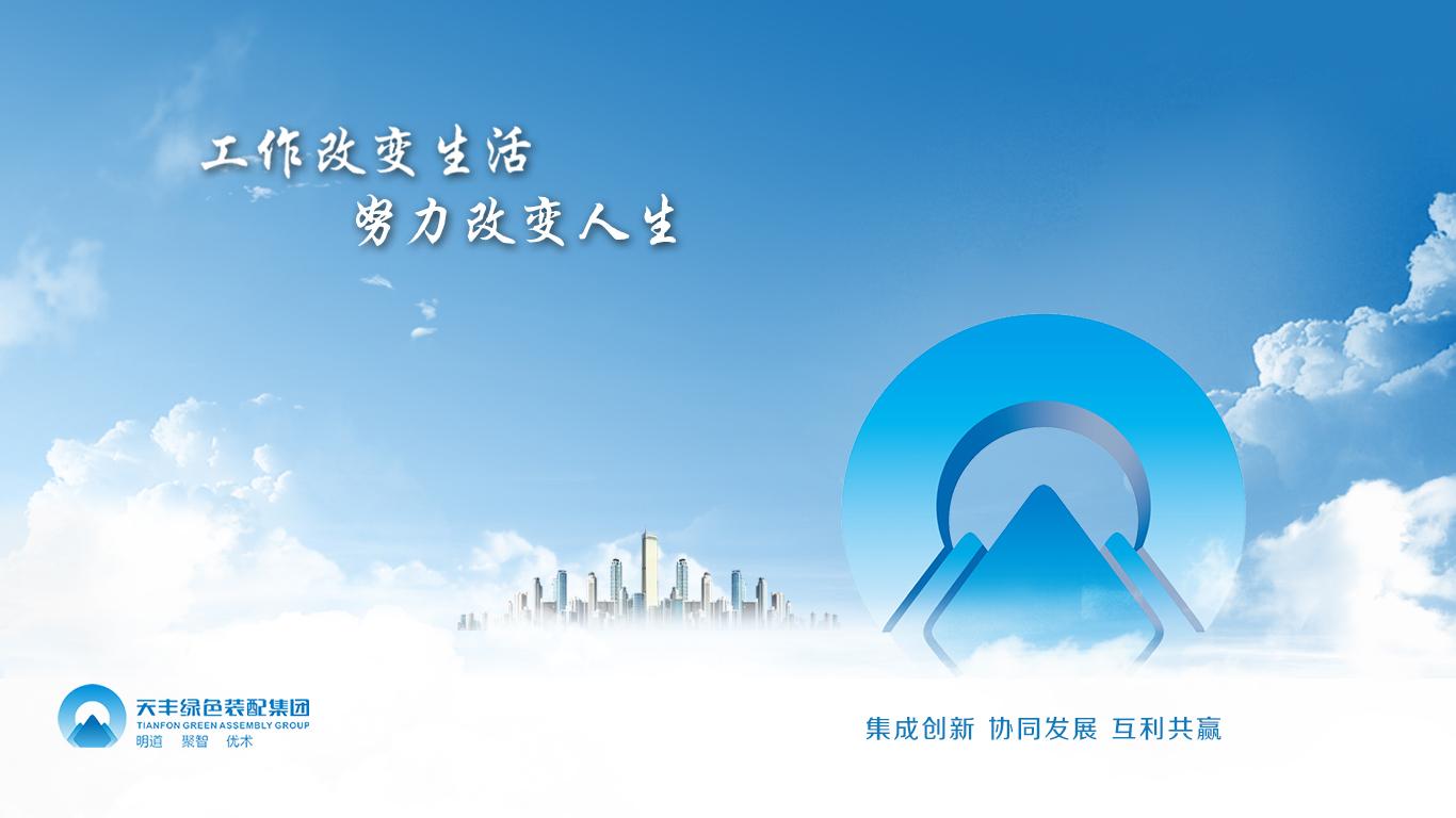 火狐体育直播集团宣传片——英文字幕