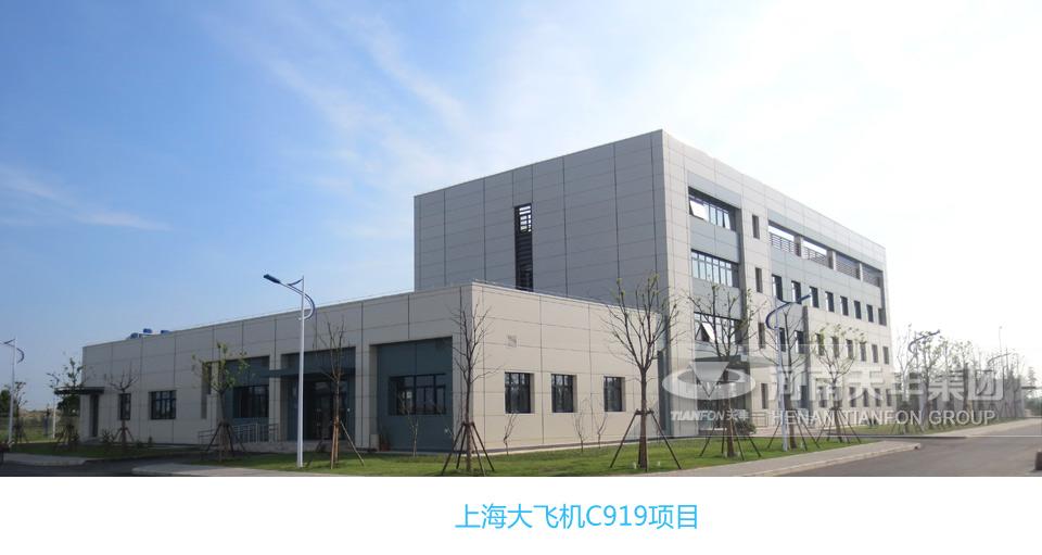 装配式钢结构工业建筑