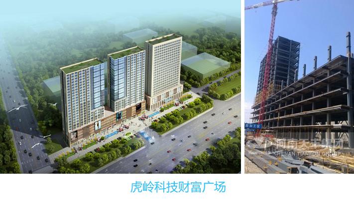 多高层钢结构 - 钢结构-产品中心