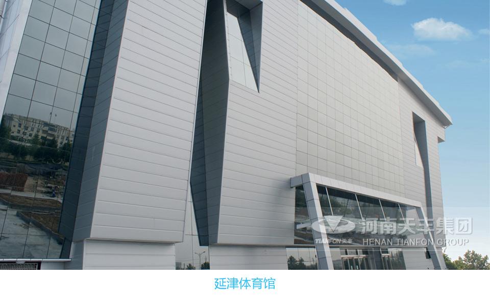 公共建筑 - 钢结构-产品中心