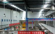 济南伊利钢结构厂房