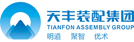 Henan Tianfon group co., LTD