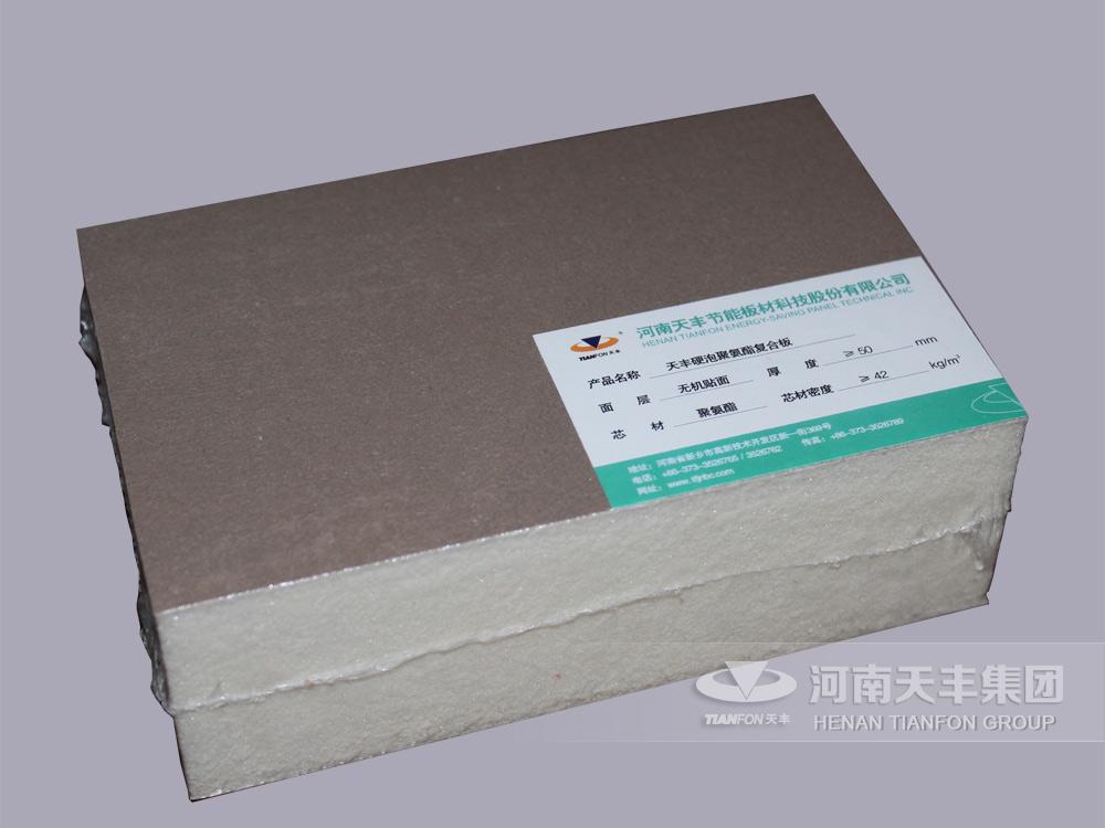 Civilian use external wall insulation panel---Xu panel - Civilian