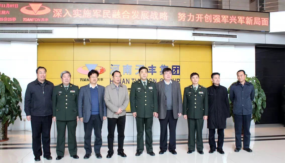 Shijiazhuang army command college leading line to tianfeng group inspection guidance